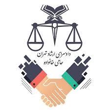 نشانی دادسرای 21 تهران